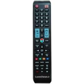 کنترل تلویزیون سامسونگ مدل 1078 چراغدار